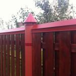 Накладки на забор
